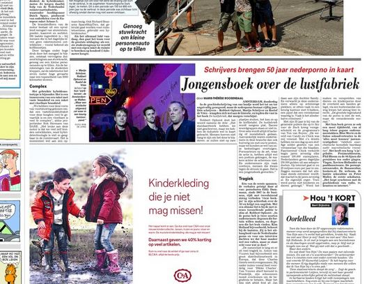 Telegraaf Lustfabriek